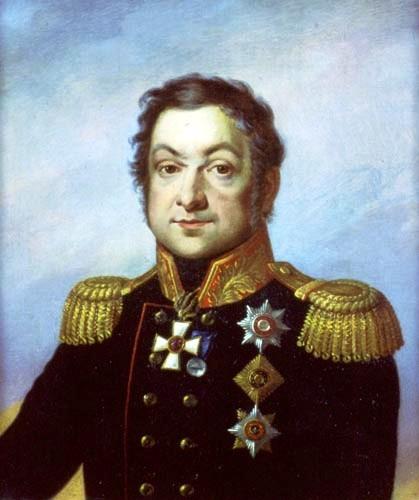 Генерал Д.С.Дохтуров