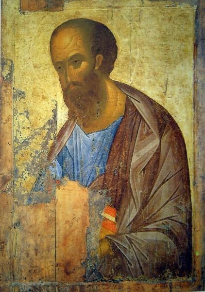 Апостол Павел, Звенигородский чин
