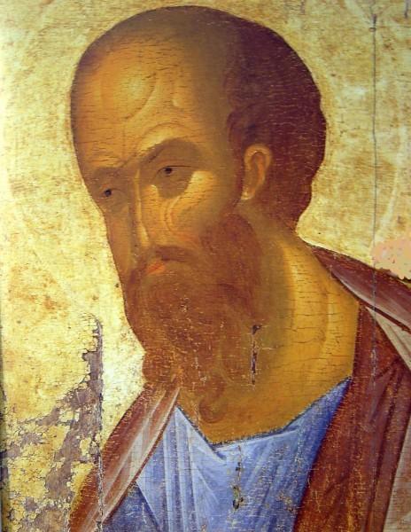 Апостол Павел, Звенигородский чин, фрагмент