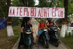 """Крымск: """"Не стратегия даже, но жажда братства"""""""