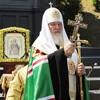 Патриарх Кирилл: Князь Владимир определил цивилизационное развитие своего народа