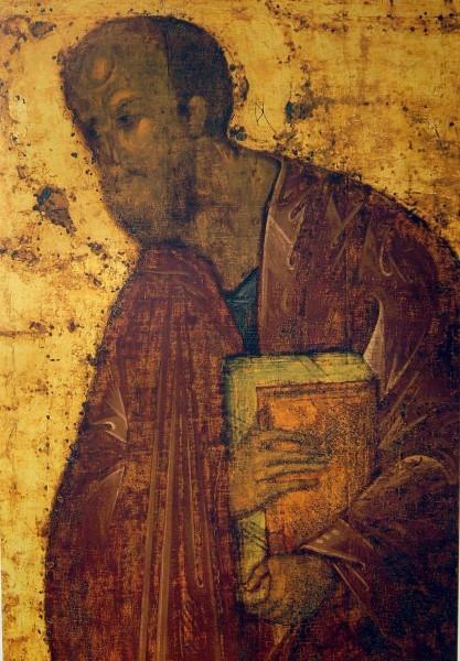 Апостол Павел. Андрей Рублев