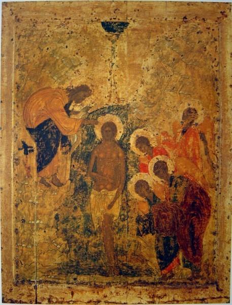 Крещение Господне. Андрей Рублев