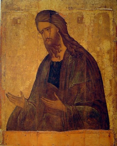 Иоанн Креститель. Андрей Рублев