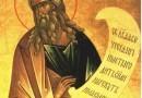 Ветхозаветная библейская критика