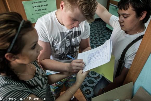 Сбор помощи на Спортивной. Фото Юлии Маковейчук (32)