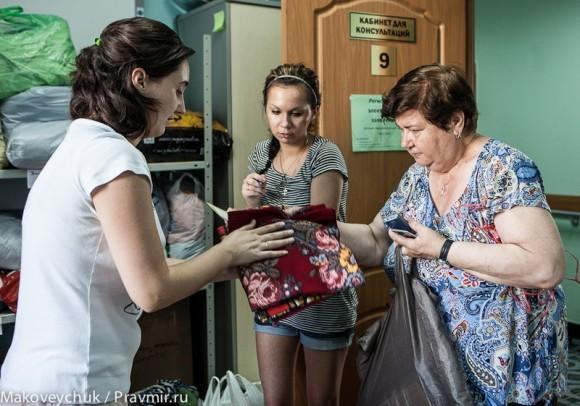 Сбор помощи на Спортивной. Фото Юлии Маковейчук (34)