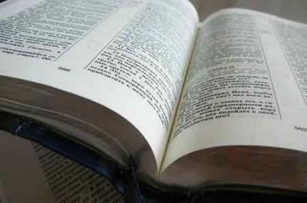 Текстологическое сопоставление синодального перевода Нового Завета с изданием Nestle-Aland`а