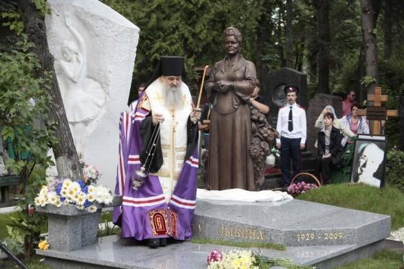 Епископ Роман (Гаврилов)