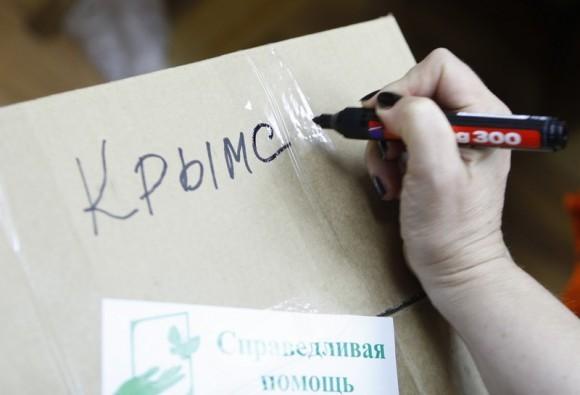 Сбор помощи и доктора Лизы. Фото Владимира Ходакова (7)