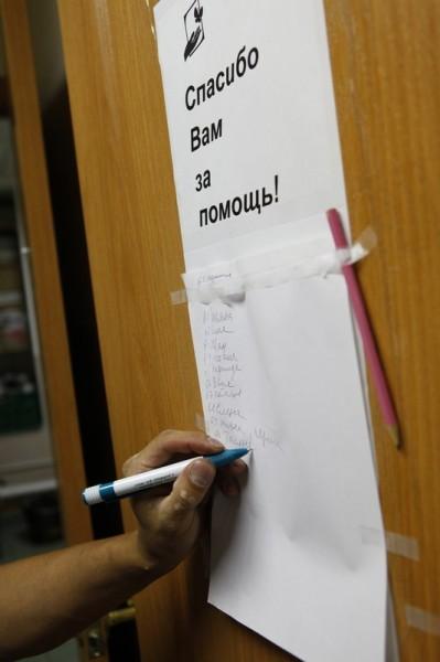 Сбор помощи и доктора Лизы. Фото Владимира Ходакова (6)