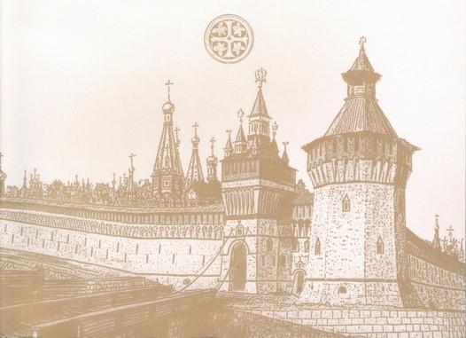 Повести,  написанные по благословению святителя Макария, Митрополита Московского