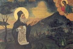 Неизвестное письмо преподобного Силуана Афонского