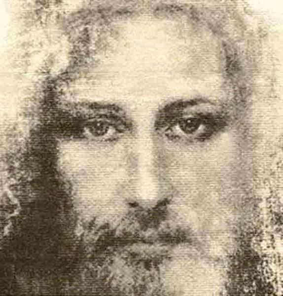 Заповеди Иисуса Христа