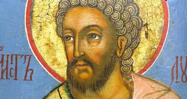 Гомилия вторая  на Евангелие от Луки 18:31–44