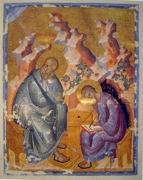 Евангелие Хитрово, миниатюра. Андрей Рублев
