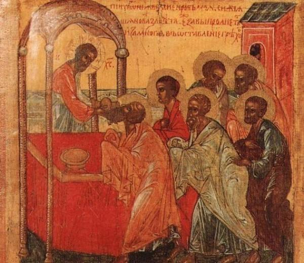 Митрополит Амфилохий (Радович). Миссия Церкви и ее методика