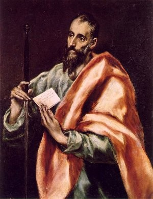 Апостол Павел. Фрагмент картины Эль Греко