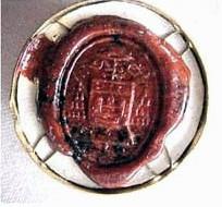 Подлинная печать викариата Рима