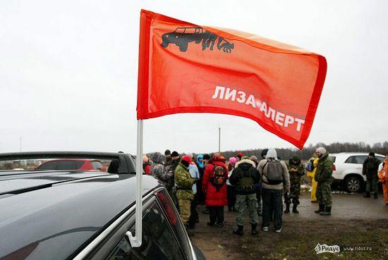 Совместные учения на аэродроме Кудиново 12.11.2011 (Фото Антона Тушина, www.ridus.ru)