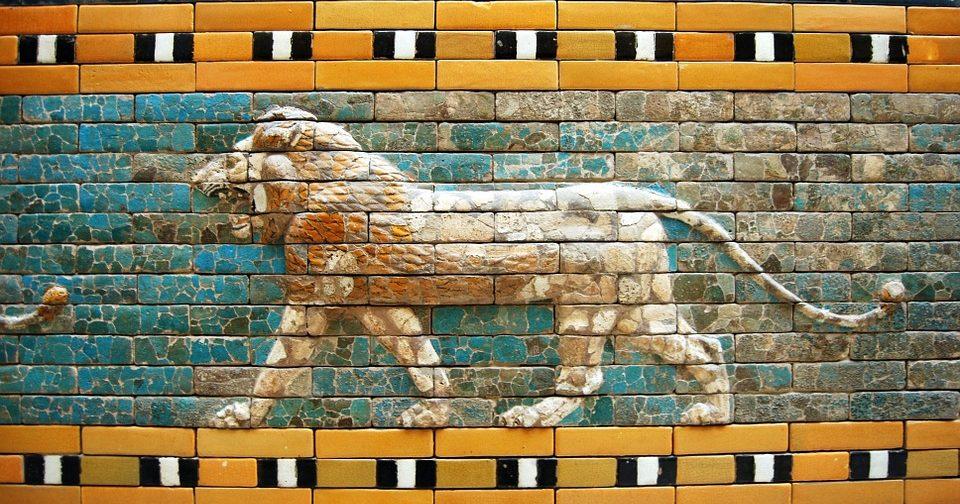 Где находится Вавилон