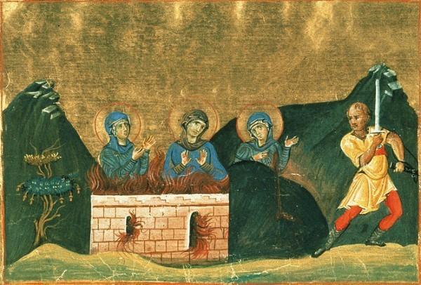 Мученичество святых Агапии, Ирины и Хионии, пострадавших в Фессалонике