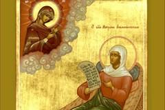 Блаженная Матрона Анемнясевская – святая из неблагополучной семьи
