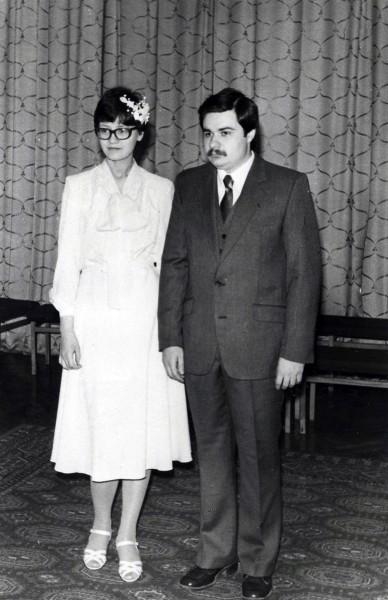 Супруги Митрофановы