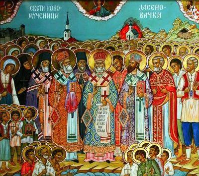 Новомученики Ясеновацкие