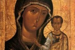 Рецензия: Светильник'ъ. Церковное искусство и археология. Выпуск 1