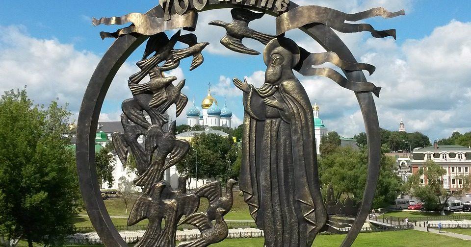 Житие Сергия Радонежского в пересказе Бориса Зайцева