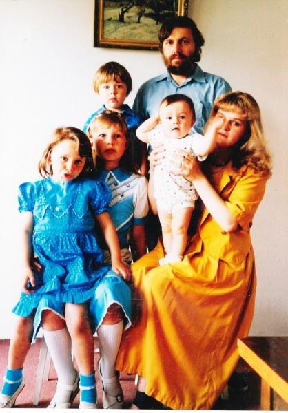 Семья Соколовых