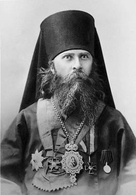 Священномученик Александр (Трапицын)