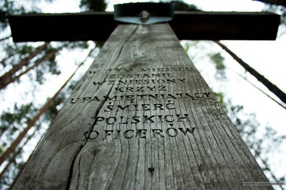 Поклонный крест в Катыни, на польской территории