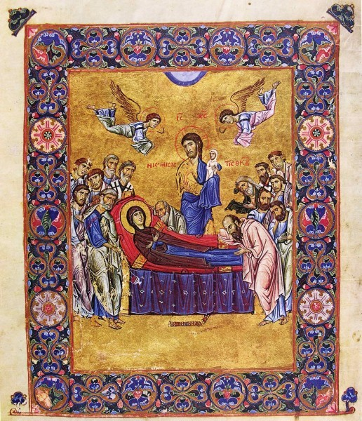 Миниатюра из Евангелия императора Никифора II Фоки. XI в. Успение Пресвятой Богородицы.