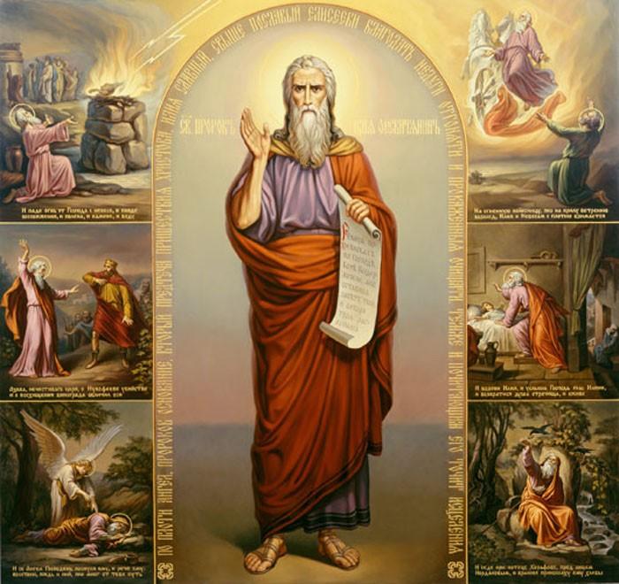 10 фактов о пророке Илии, почитающемся в христианстве, иудаизме и исламе