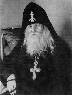 Преподобный Гавриил (Зырянов). Фото: sppsobor.by