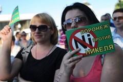 Чернозем против никеля: крупнейший экологический митинг прошел в Воронежской области