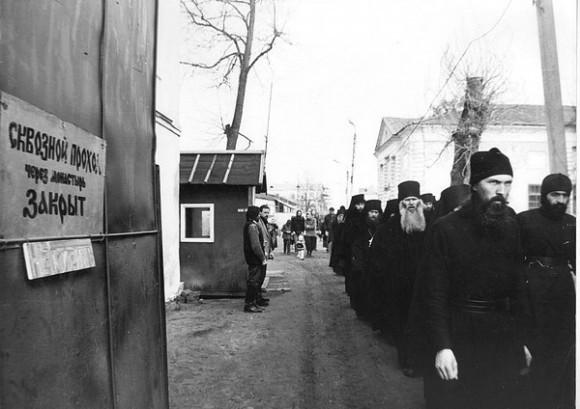 Оптина 1989-1991 годов. Фото: rebrik.gallery.ru