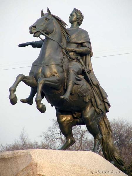 Памятник Петру I в Санкт-Петербурге. Фото: spbfoto.spb.ru
