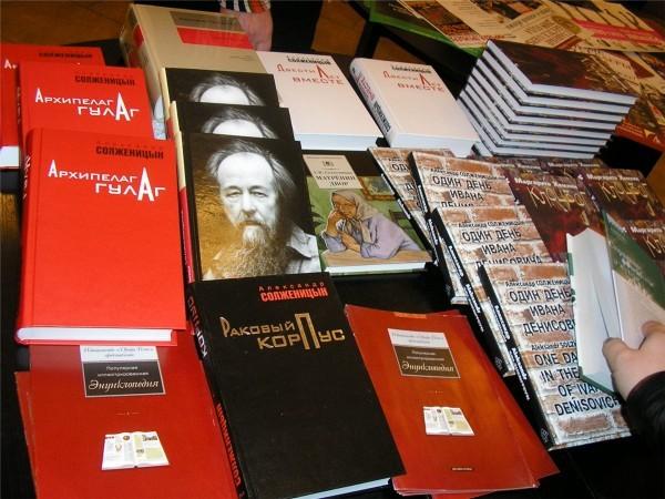 Прочла ли Россия Солженицына?