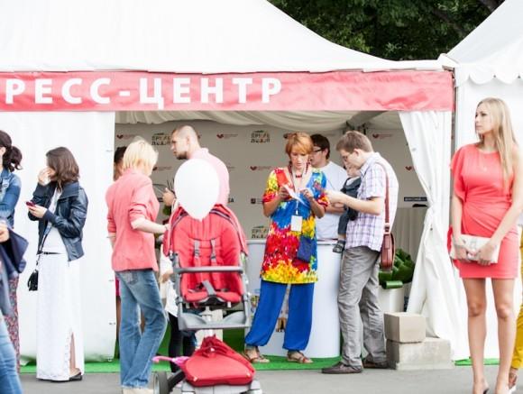 """Пресс-центр фестиваля """"Яркие люди"""""""