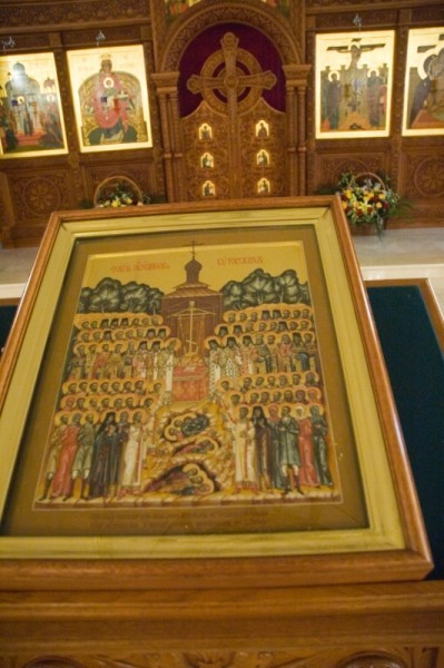 Икона Бутовских святых