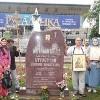 На Пушкинской площади в Москве, где стоял Страстной монастырь, освятят памятный знак