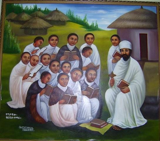 Эфиопская иконография