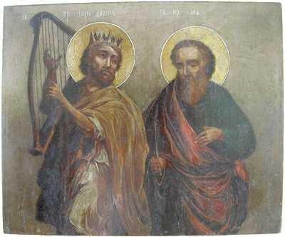 Святые царь Давид и пророк Илия, Россия, середина XIX в