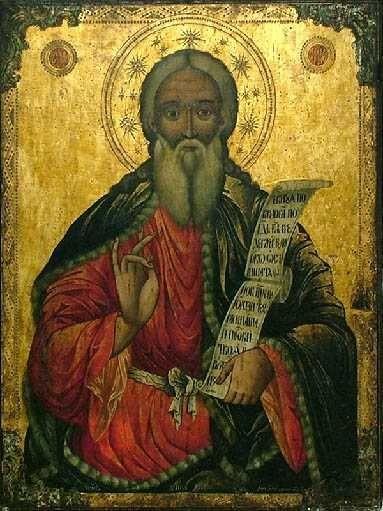 Св. пророк Илия, 1820 г. Болгария, Ангел Цонюв