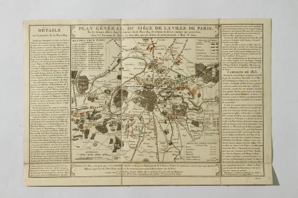 План осады Парижа