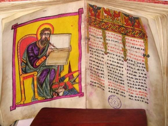 Образование и письменность Эфиопии