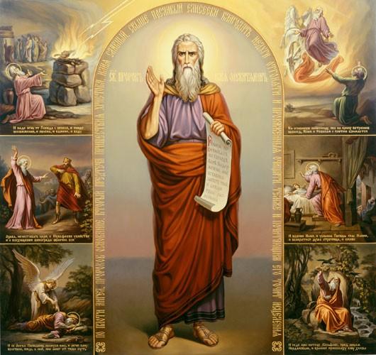 Илия Пророк, со сценами жития  Современная икона